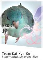 kkk140_200.jpg